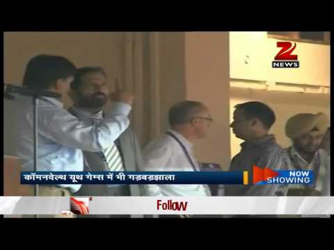 Maharashtra PAC chief demands case against Suresh Kalmadi in 2008 CYG scam