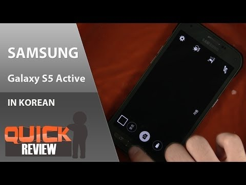 [KR] Samsung Galaxy S5 Active 간단 리뷰 [4K]