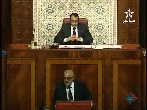 قربلة بمجلس النواب بين بنكيران و الإستقلاليين