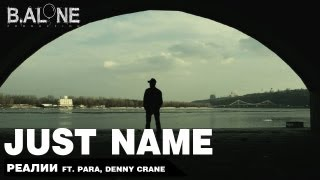 Just name & Para, Denny Crane - Реалии