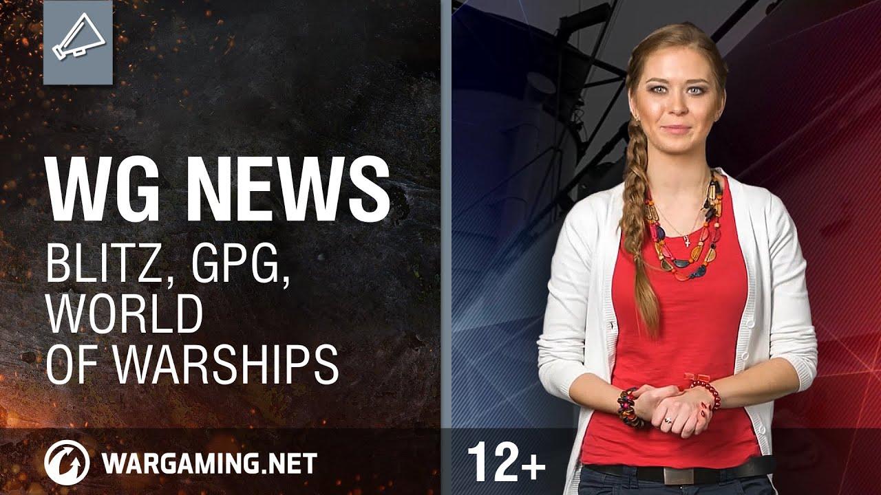WG News: Blitz, World of Warships, GPG