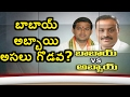 War between MP Ram Mohan Naidu and Atchennaidu..
