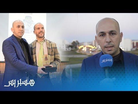 بيت الصحافة يحتفي بالكاتب عبد الواحد استيتو
