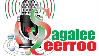 Sagalee Qeerroo Bilisummaa Oromoo – Oromiyaa, Finfinnee
