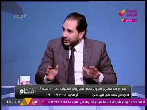 داعية مصري: يجوز زواج الطفله حتى لو عمرها يوم واحد