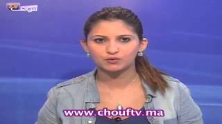النشرة الإقتصادية28-02-2013 | إيكو بالعربية