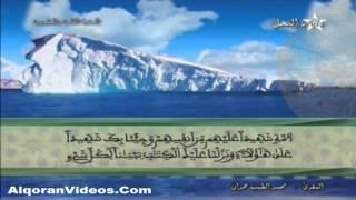HD المصحف المرتل الحزب 28 للمقرئ محمد الطيب حمدان