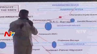 Watch: Chandrababu Powerpoint Presentation on Polavaram Pr..