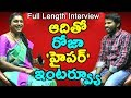 Roja funny interview with Jabardasth Hyper Aadi..