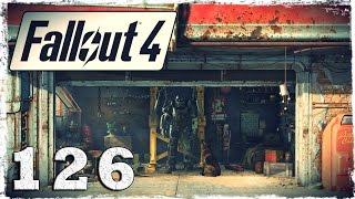 Fallout 4. #126: Прощай Хэнкок.