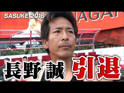 """Последната трка со времето на """"Нинџа воин"""" легендата Макото Нагано, пред да се пензионира"""