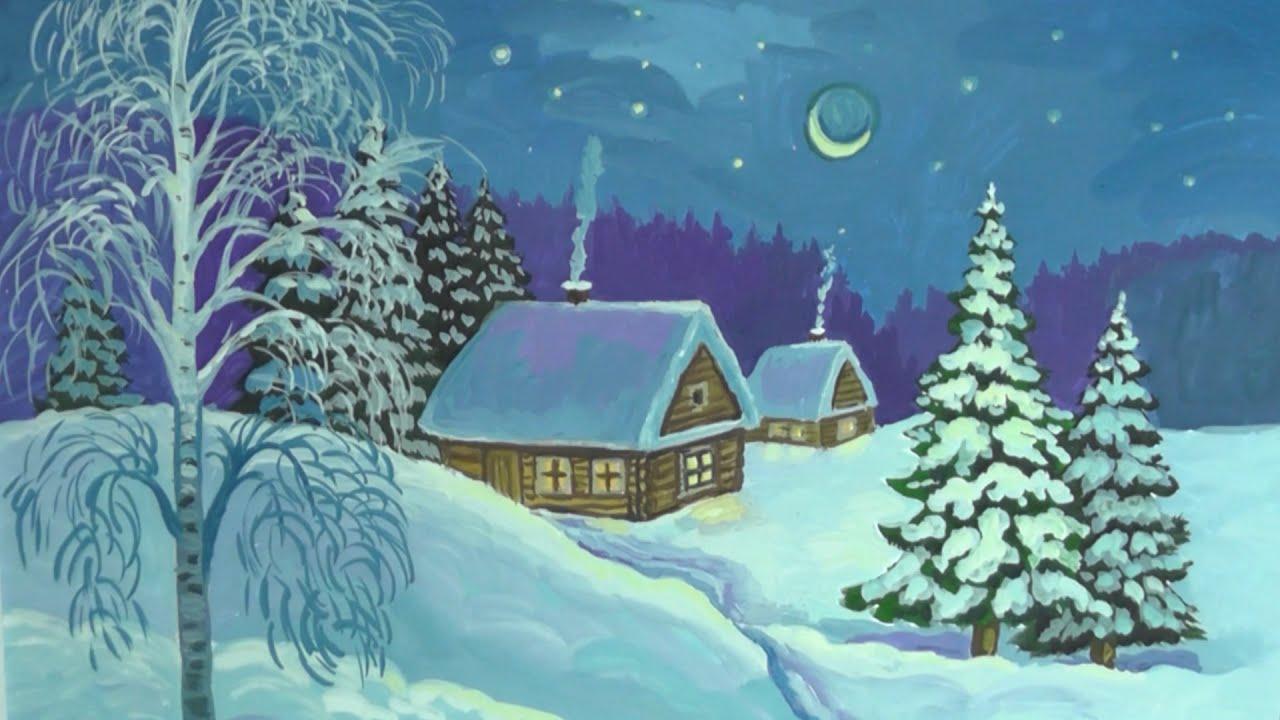 Рисунок зимний пейзаж для детей 9 лет 2