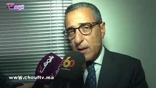 الوكالة الوطنية للمحافظة العقارية توفر خدمة محافظتي لمغاربة الخارج بشراكة مع وزارة بنعتيق | مال و أعمال