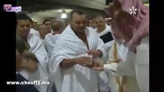 بالفيديو: الملك يشرب ماء زمزم ويؤدي مناسك العمرة بمكة المكرمة | قنوات أخرى