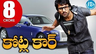 Prabhas Gets His Dream Car Worth Rs 8 Crore