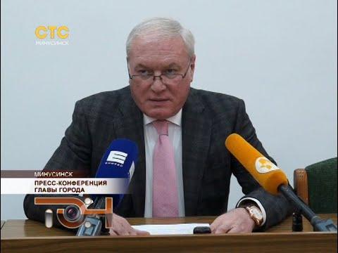 Пресс-конференция главы города