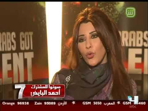 الساحر احمد البايض من برنامج Arabs Got Talent