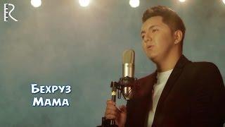 Превью из музыкального клипа Бехруз - Мама
