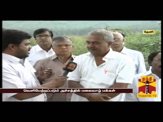ULLATHU ULLAPADI - Thanthi TV 02.12.2013