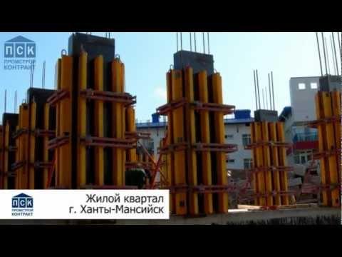 Сборка балочно-ригельного щита стеновой опалубки инженерами