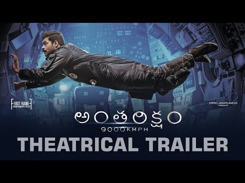 antariksham-9000-kmph-theatrical-trailer