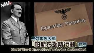 Declassified Docs Reveal Nazi's Bungled Us Sabotage Mission