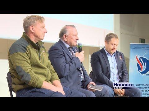 Бердские школьники вступили в «Диалог с Героями»