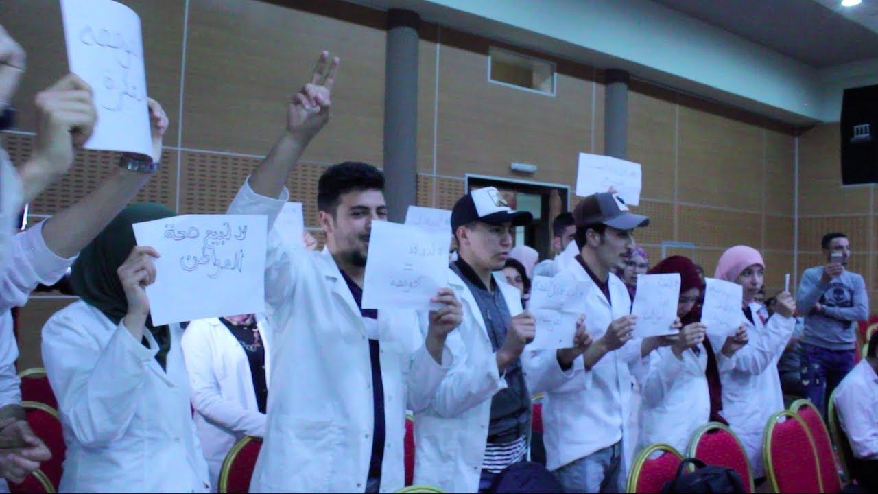 طلبة وخريجي معاهد التمريض يحتجون أمام رئيس الحكومة داخل بيت الصحافة بطنجة