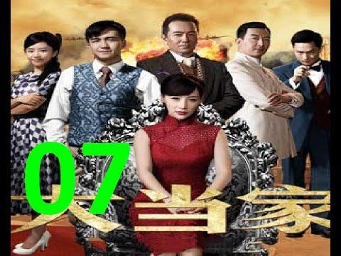 Người thừa kế gia nghiệp tập 7, ph Trung Quốc hấp dẫn