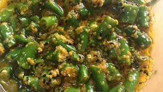 Green Chilli Pickle (hari Mirch Achar) By Chef Shaheen