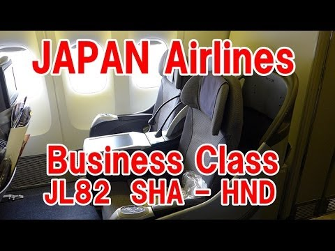 JAPAN Airlines SHA-HND  Business Class