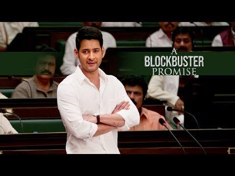 Bharat Ane Nenu - A Blockbuster Promise Promo