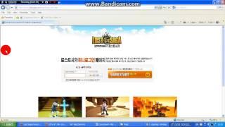 Cara Install Lost Saga Korea
