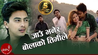 Jaau Bhanera by Aakash Tamang - Official Music Video