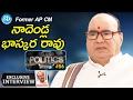 Former AP CM Nadendla Bhaskara Rao Exclusive Interview..