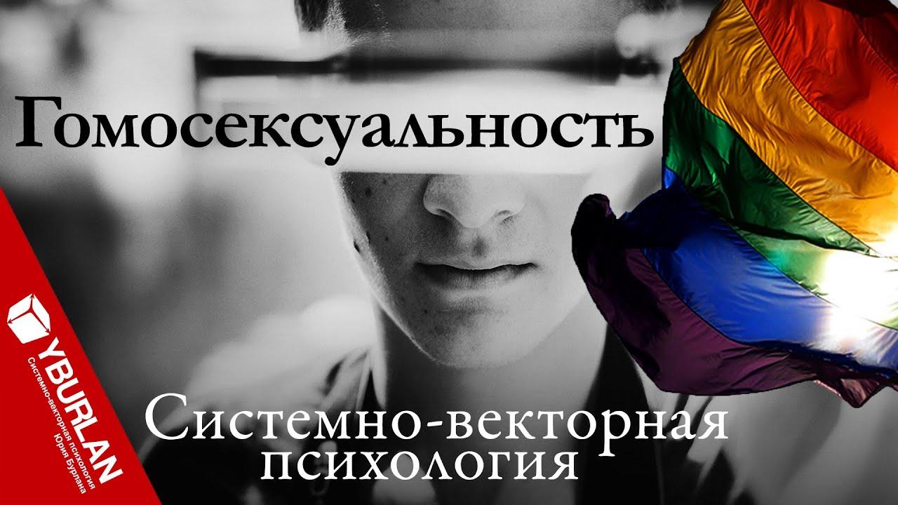 otkuda-vzyalis-gei