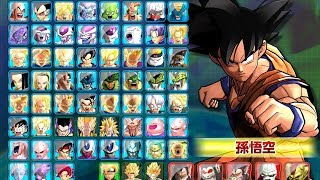 Dragon Ball Z: Battle Of Z Complete Character Roster