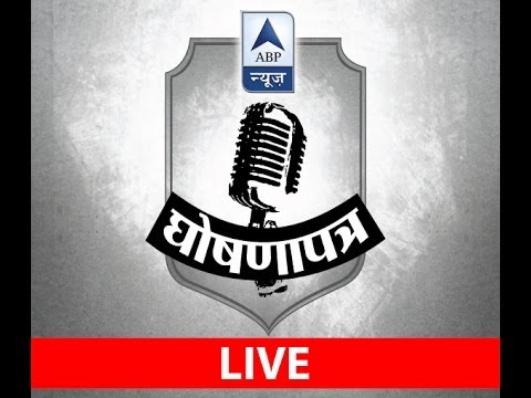 ABP NEWS GhoshanaPatra LIVE with Bihar CM Nitish Kumar