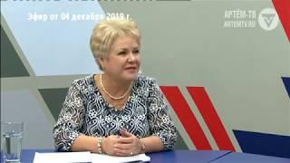 ПРЯМОЙ ЭФИР. Галина Волошина (от 05.12.2019)