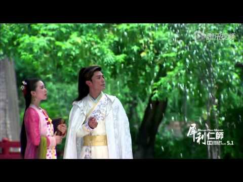 [ Trailer cut ] Vi Sư Sắc Sảo - Lưu Thi Thi