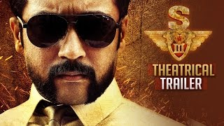 Theatrical trailer of Yamudu 3 starring Suriya, Anushka, S..