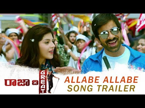 Raja The Great Movie Alabe Alabe Video Song Trailer