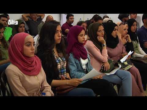 ثلث المجتمع الفلسطيني شباب.. أقل من 1% منهم يشاركون في صنع القرار
