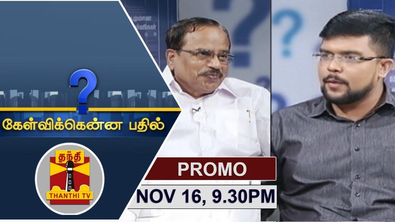 (16/10/2019) Kelvikkenna Bathil | Exclusive Interview with Tamilaruvi Manian | Promo