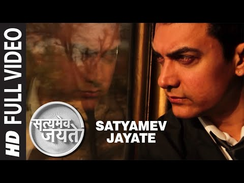 Satyamev Jayate - Theme Song - Aamir Khan