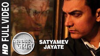 Satyamev Jayate Aamir Khan Official Theme Song