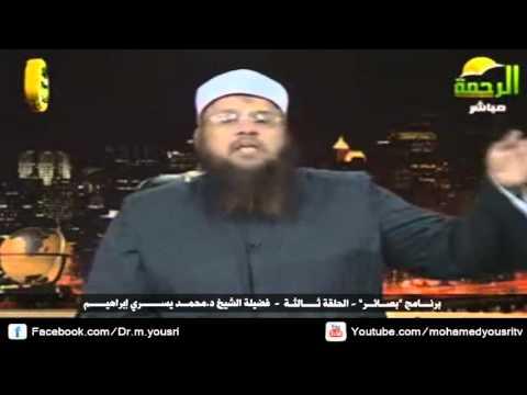 بصائر القرآن - الحلقة الثالثة