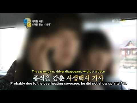 (ENG SUBS) 120314 Reality of Sasaengs Pt.2: inclu. managers, store owner, guard, lawyer, fans & more