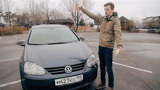 Почему VW Golf 5 ДЕШЕВЛЕ, чем новая ПРИОРА в минималке? Стас Асафьев