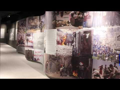 متحف القائد الرمز الرئيس الشهيد ياسر عرفات